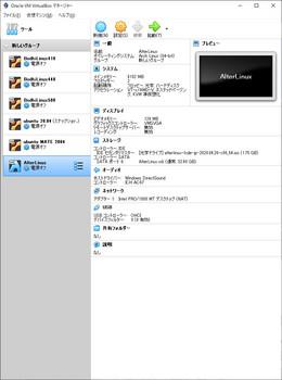 AlterLinux01.jpg