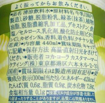 Ayataka03.jpg