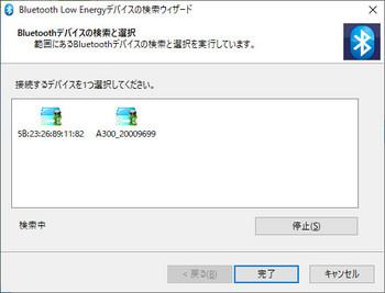 Bluetooth01.jpg