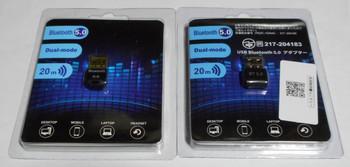 Bluetooth5-01.jpg