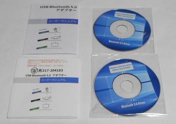 Bluetooth5-02.jpg