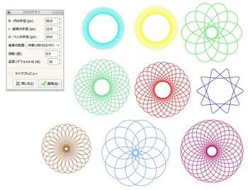 スピログラフ.jpg