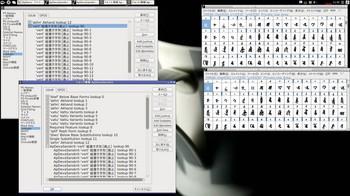 デスクトップ1_011.jpg