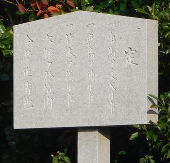 砥神神社2.jpg