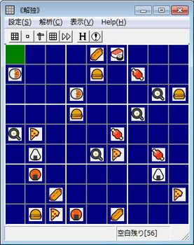 GedocBitMap01.jpg