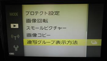 HDMI03.jpg