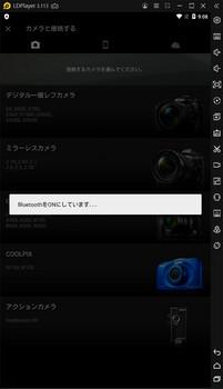 LDPlayer01.jpg