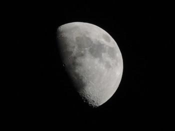 Moon39.JPG