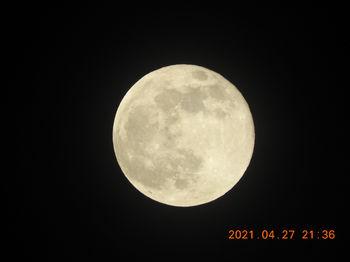 Moon48.JPG