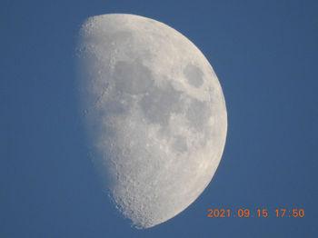 Moon55.JPG