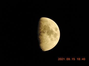 Moon57.JPG