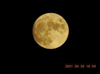 Moon59.JPG