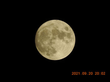 Moon61.JPG