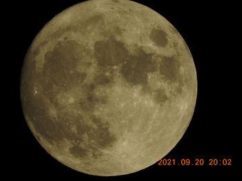 Moon62.JPG