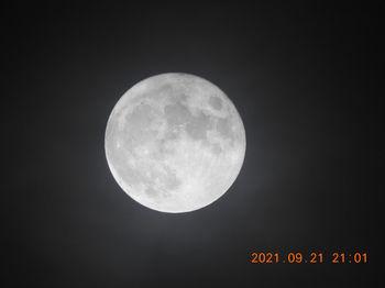 Moon63.JPG