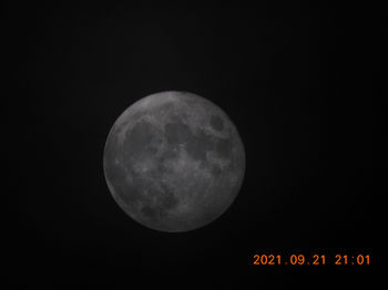 Moon64.JPG