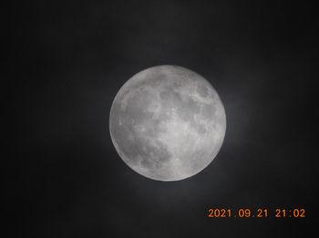 Moon65.JPG