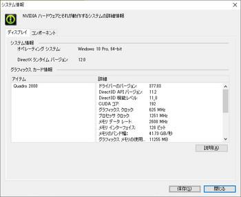 Q2000-3.jpg