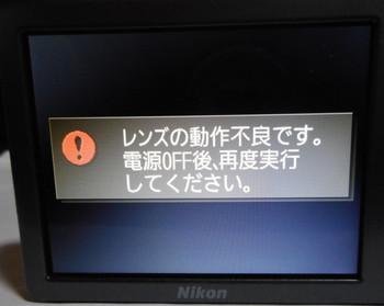 S3700-j202.jpg