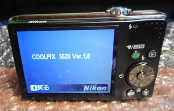S620-6.jpg