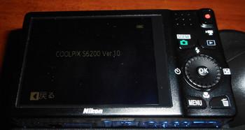 S6200-3.jpg