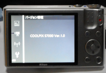 S7000-02.jpg