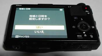 S9500B-02.jpg