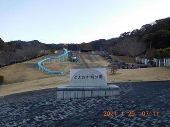 TOyooka119.JPG
