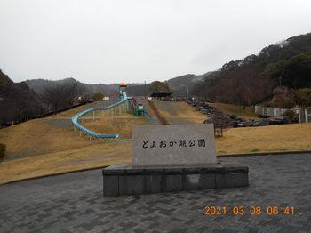 TOyooka205.JPG