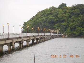 Takeshima224.JPG