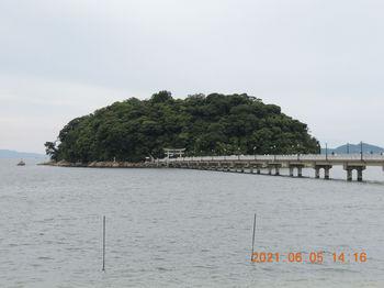 Takeshima247.JPG