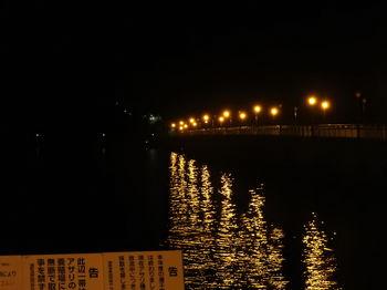 Takeshima370.JPG