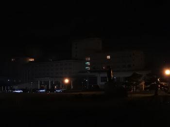 Takeshima374.JPG