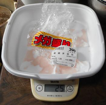 Tebamoto2.jpg