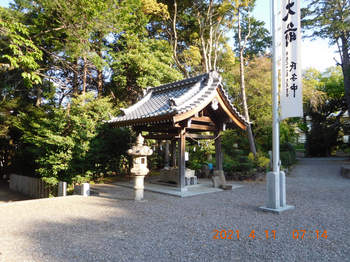 Togami03.JPG