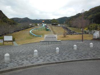 Toyooka02.JPG