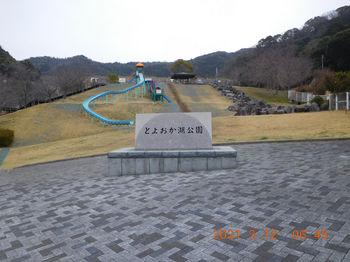 Toyooka216.JPG