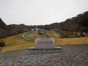 Toyooka217.JPG