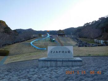 Toyooka221.JPG
