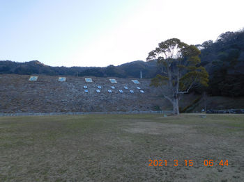 Toyooka223.JPG
