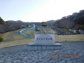 Toyooka230.JPG