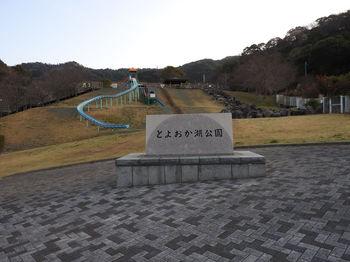 Toyooka235.JPG