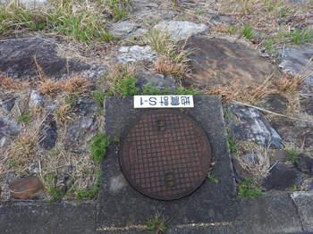 Toyooka241.JPG