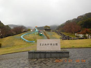 Toyooka246.JPG