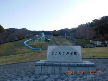 Toyooka252.JPG