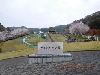 Toyooka274.JPG