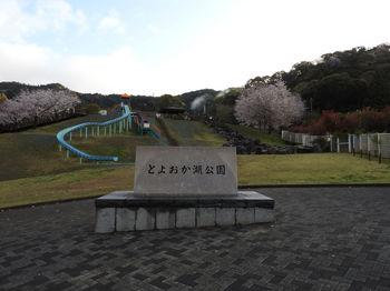 Toyooka282.JPG