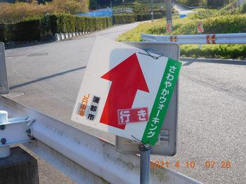 Toyooka315.JPG