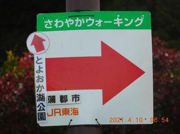 Toyooka317.JPG