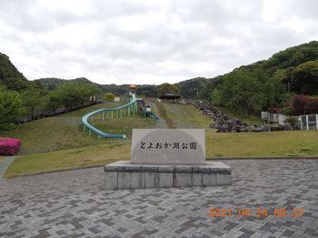 Toyooka337.JPG